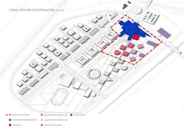 Кампус университета ИТМО. Схема этапов строительства. Первый этап © Студия 44
