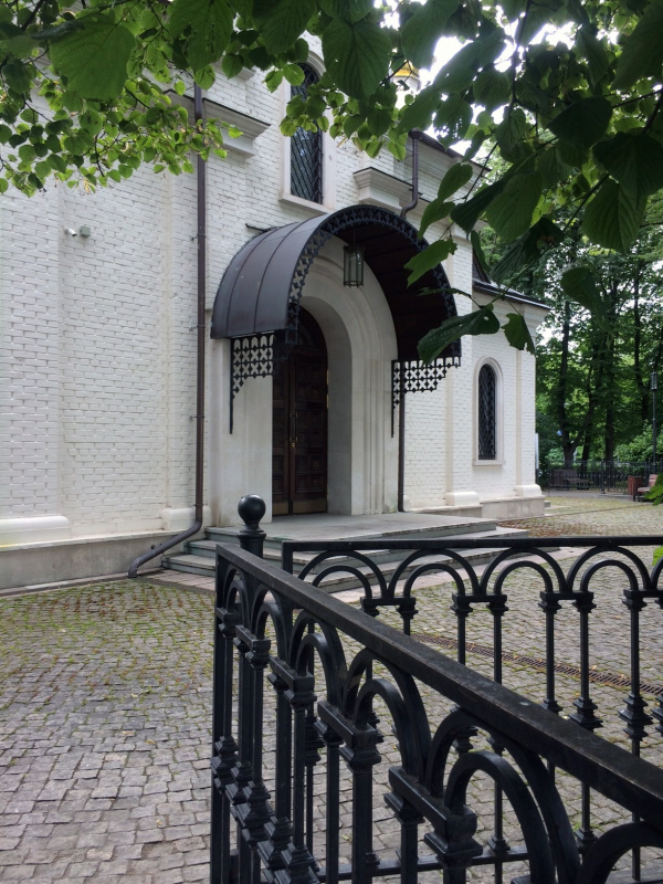 The fence and the portal. Church of the Beheading of John the Baptist at the Novodevichy Convent Copyright: Photograph: Larisa Kopylova