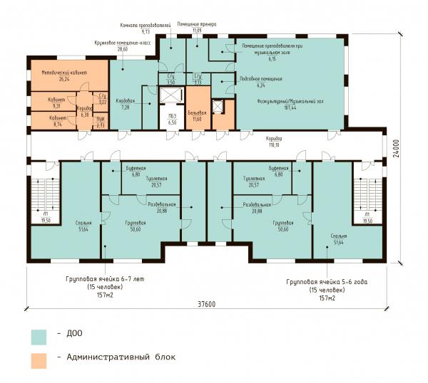 План ДОО 2 этаж. ЖК «В самом сердце Пушкино» © Крупный план