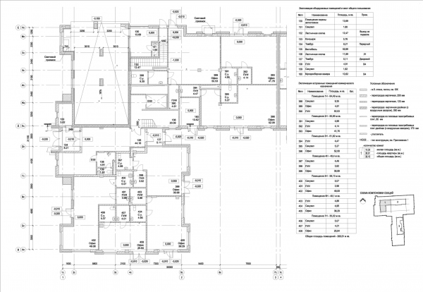 Section 1, plan of te 1st floor. ID Moskovskiy Copyright: © Liphart Architects