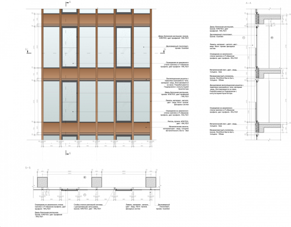 Symphony 34 housing complex. Tower D. Facade Copyright: © Kleinewelt Architekten