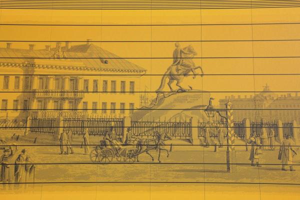 Пример керамогранитной поверхности с рисунком. Ленэкспо в Санкт-Петербурге © Lucido
