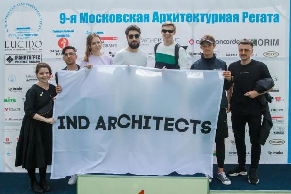 Команда IND architects © Lucido