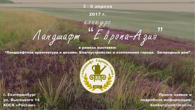 Иллюстрация: land.souzpromexpo.ru