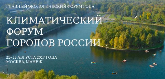Источник: climate-forum.ru