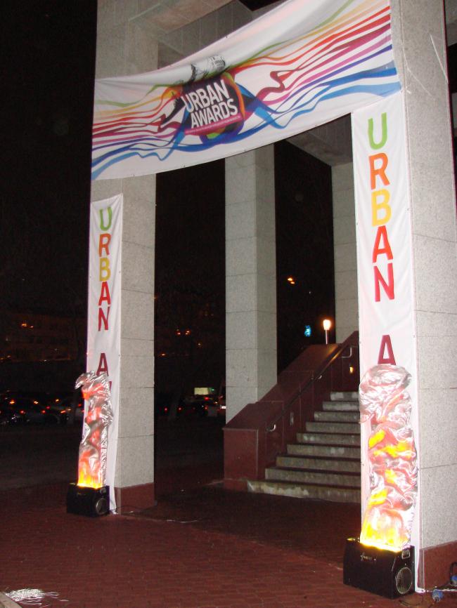 На вручении премии Urban Awards 2011. ФОТО Л. Романовской