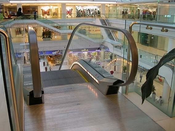 Офисно-торговый центр «Новинский бульвар, 31»