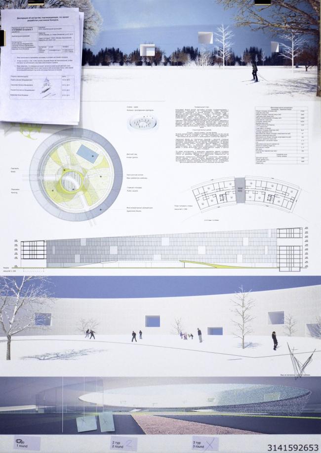 Архитектурная группа ДНК. Архитекторы: Даниил Лоренц, Наталья Сидорова, Константин Ходнев, Анна Баранова (Москва)