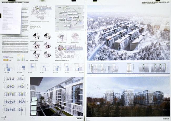 Saltans architects Intl., LTD + Jaeger & Partner Architects LTD