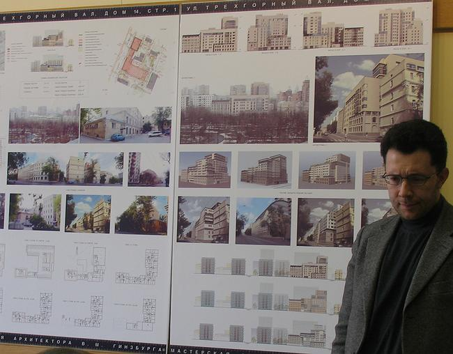 Проект реконструкции жилого здания на Трехгорном Валу,14 стр.1