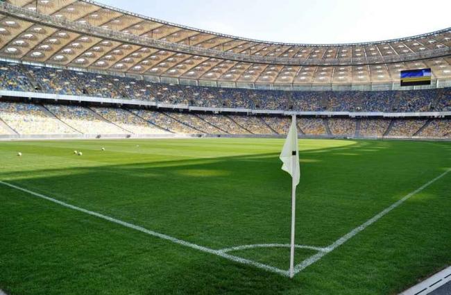 Национальный спортивный комплекс «Олимпийский». Фото с сайта nsc-olymp.com