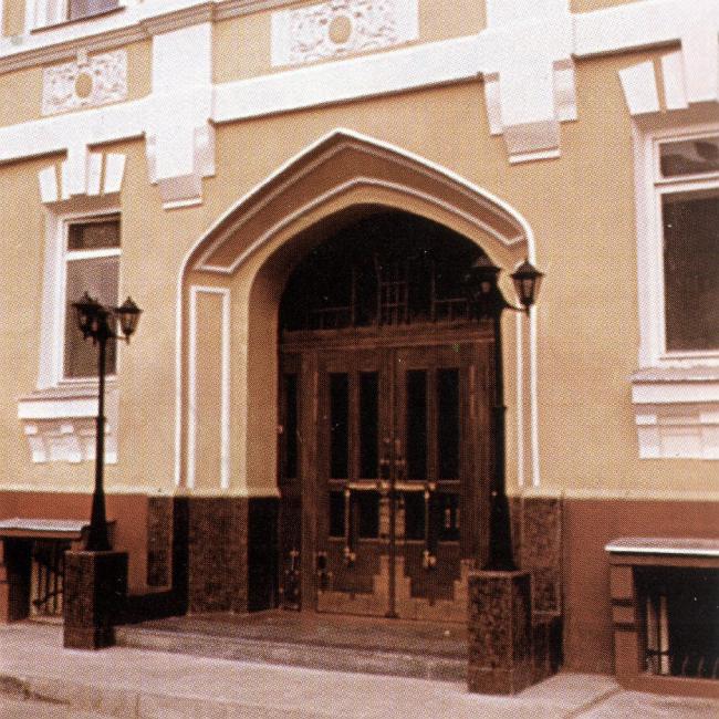 Ресторан «У Боки». Реализация, 1997 © АСБ Карлсон & К