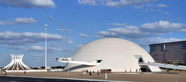 Национальный музей им. Онестино Гимараэса. Фото: Cayambe via Wikimedia Commons. Лицензия CC-BY-SA-3.0