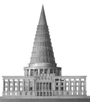 Парламент Словении. Проект (1947)