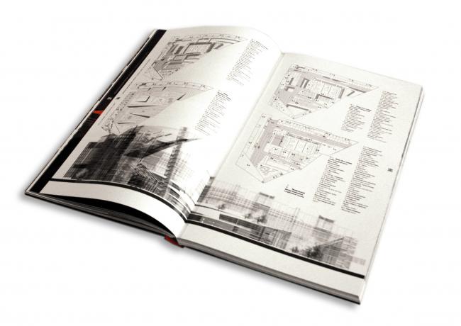 Книга «ТОП-25»