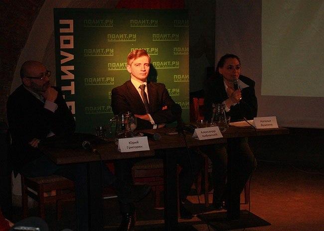 Юрий Григорян, Александр Кибовский (надо же, как получился) и Наталья Душкина. Фотография Ларисы Талис