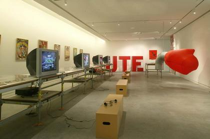 Музей искусств Бронкса. Выставочный зал
