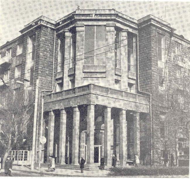 Ереван, гостиница Севан, 1930-е годы, арх. Н.Буниатян. Фото предоставлено Кареном Бальяном