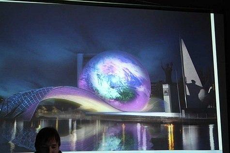 Один из представленных на «Арх-митинге» проектов – аквапарк бюро «АМР».