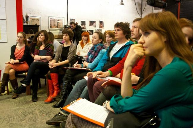 Первый установочный семинар