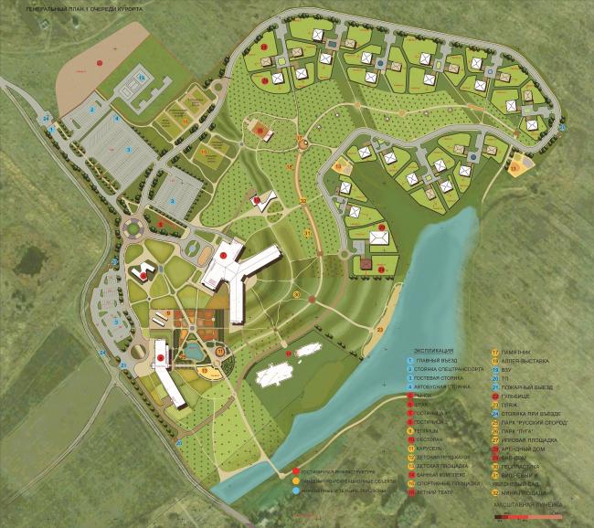 Генеральный план 1 очереди курорта