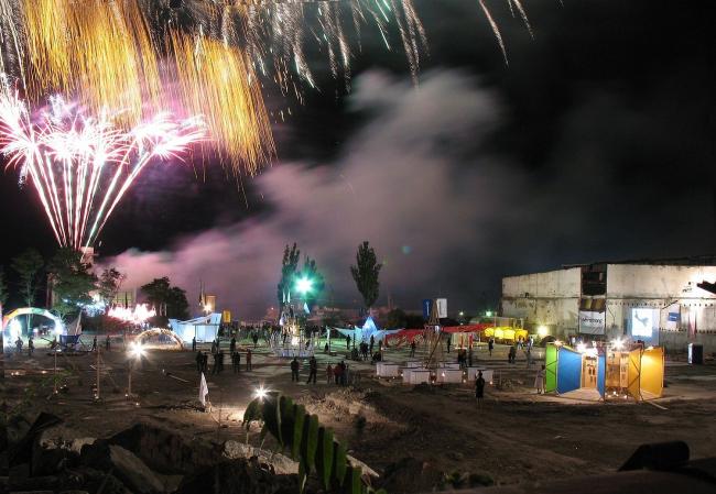 Зурбаган. Фотография Екатерины Семерниной
