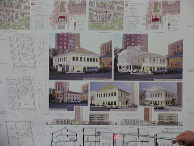 Проект реконструкции здания под ресторан на Таганской 38, стр.1