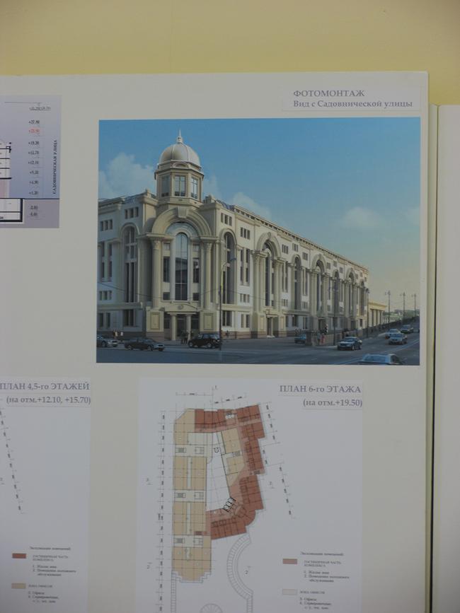 Проект офисно-гостиничного комплекса на Садовнической ул., 31