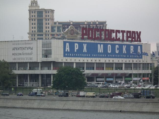 Может быть, что-то в жизни и меняется, но не ежевесенняя «Арх Москва» и не реклама Росгосстраха на ЦДХ. Фотографии Юлии Тарабариной