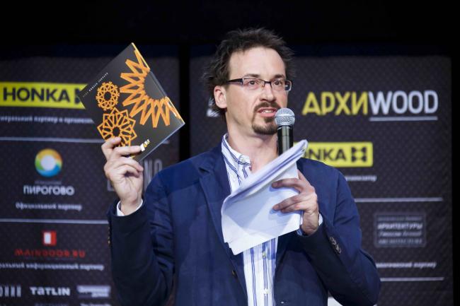 Куратор премии АРХИWOOD Николай Малинин. Фотография Анны Пешковой