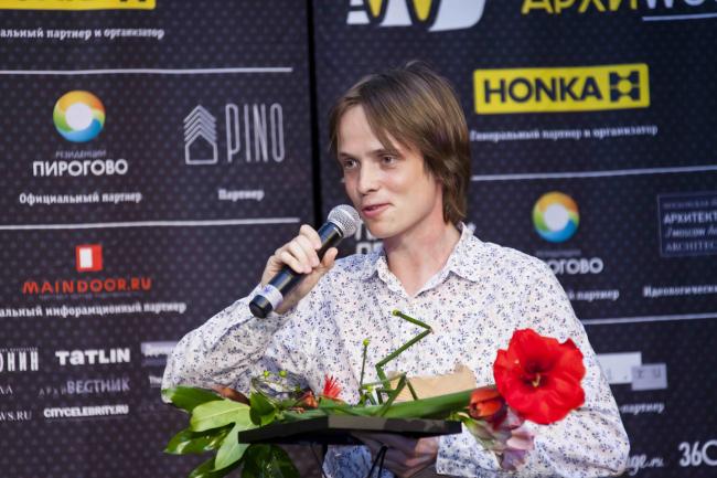 Приз «выбор жюри» в номинации «Арт-объект» получает Степан Липгарт, бюро «Дети Иофана». Фотография Анны Пешковой