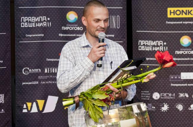Руководитель проекта «Архферма» Иван Овчинников – победитель в номинации «Общественное сооружение» по мнению жюри. Фотография Анны Пешковой