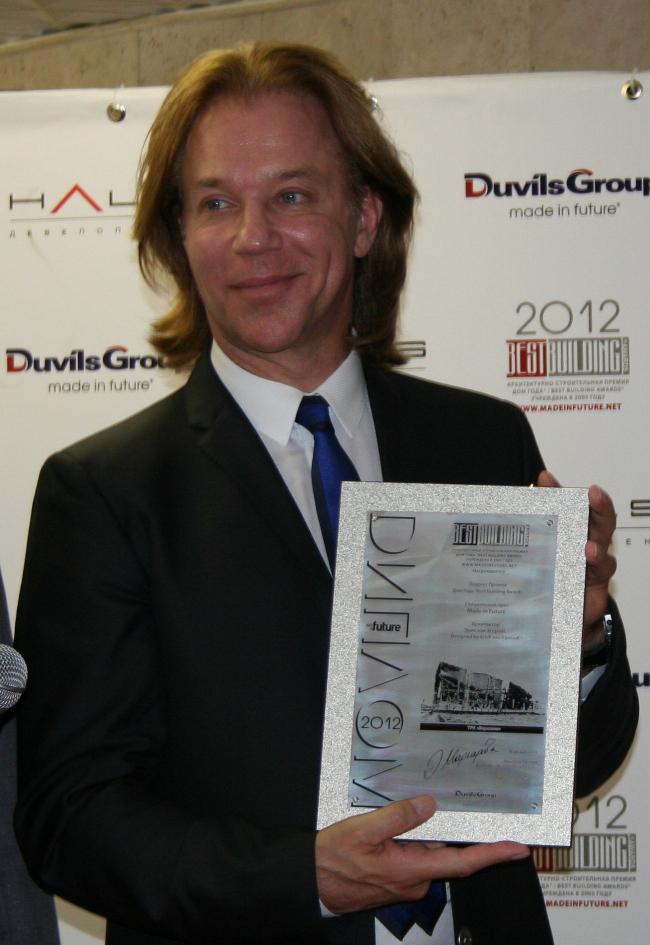 Эрик ван Эгераат со специальным призом.
