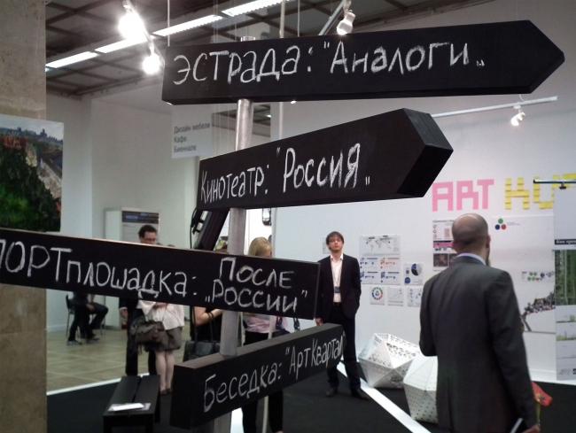 «Друзья Зарядья». Фрагмент экспозиции. Фотография Юлии Тарабариной