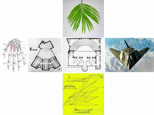 Биеннале-парк Абу-Даби. Концепт-проект павильона №1. Юрий Аввакумов & Андрей Савин. Прототипы замысла