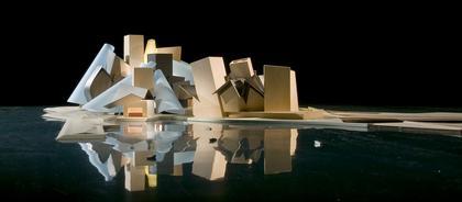 Музей Гуггенхайм Абу-Даби