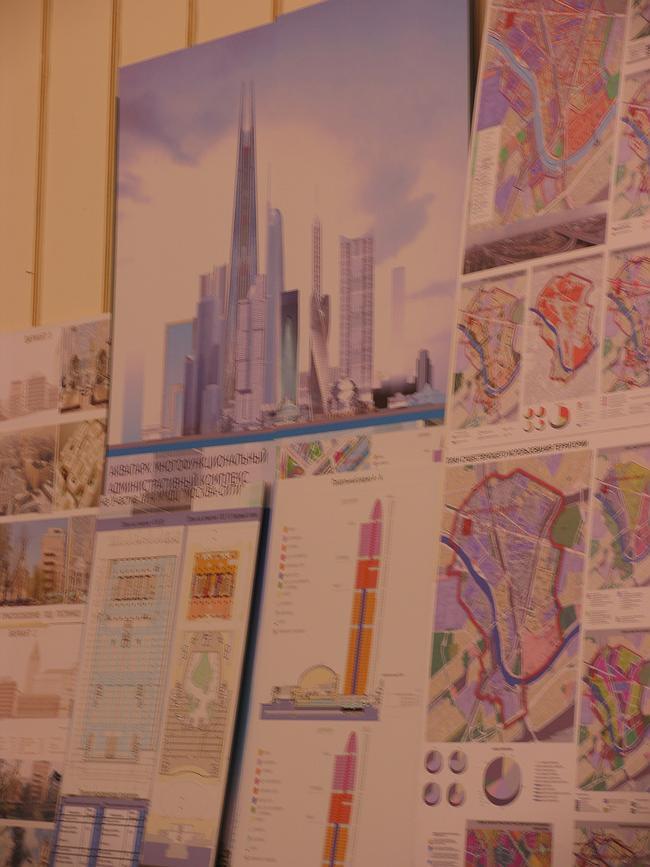 Проект комплекса «Аквапарк с гостиницей» на 4-м участке ММДЦ «Москва-Сити»