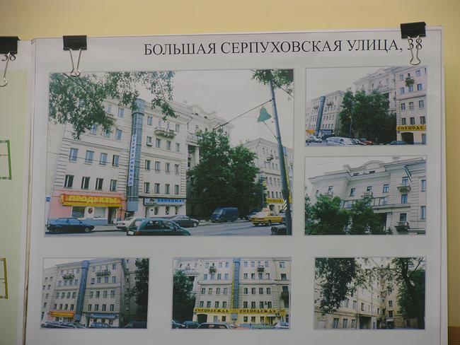 Проект реконструкции жилых домов на Б. Серпуховской