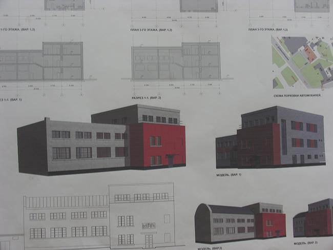 Проект регенерации здания на Доброслободской ул.