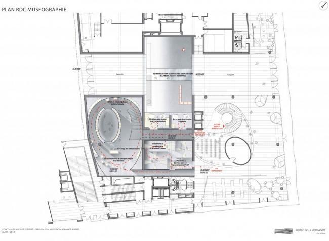 Римский музей в Ниме © AECDP