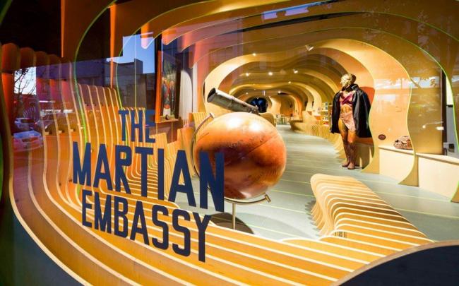 Детский литературный центр «Марсианское посольство»