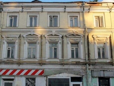 Дом Мельгунова на Старом Арбате