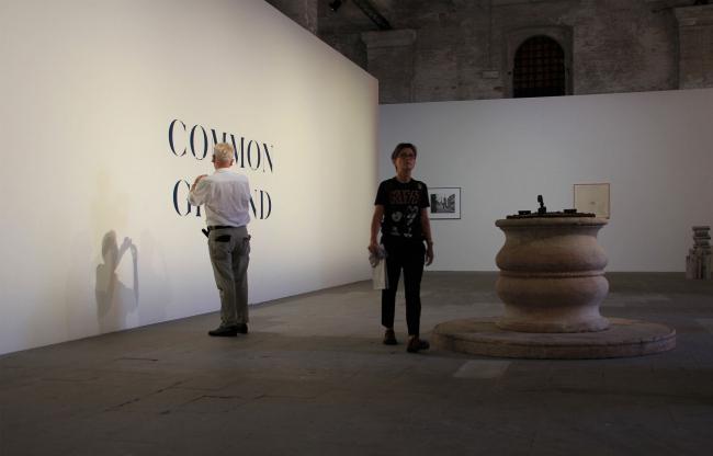 Первый зал Кордери. Фотография Ю.Тарабариной