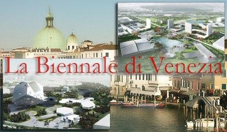 Российский павильон на XIII биеннале в Венеции