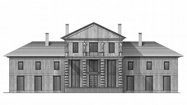 Дом №3. Южный фасад, выходящий на главную аллею
