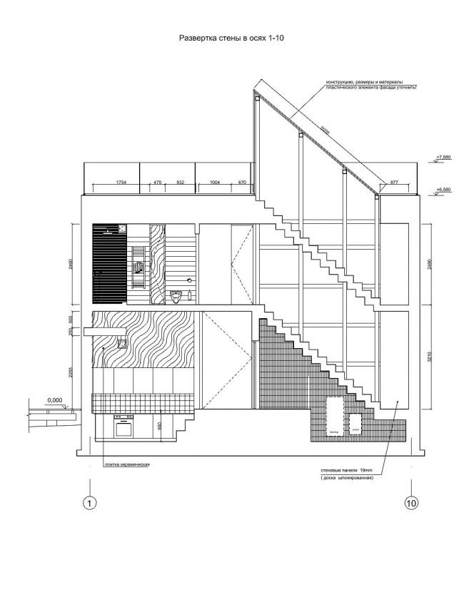 Дом-матрёшка («Экспресс») © Гари Чанг/ Архитектурная мастерская Тотана Кузембаева