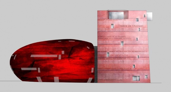 Театр Архипелага © Atelier Jean Nouvel