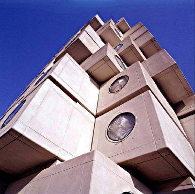 Башня Нагакин (1970-1972)