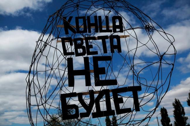 Фонарь (конца света не будет). Денис Кнырко. Минск.