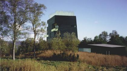 Центр Кнута Гамсуна. Проект